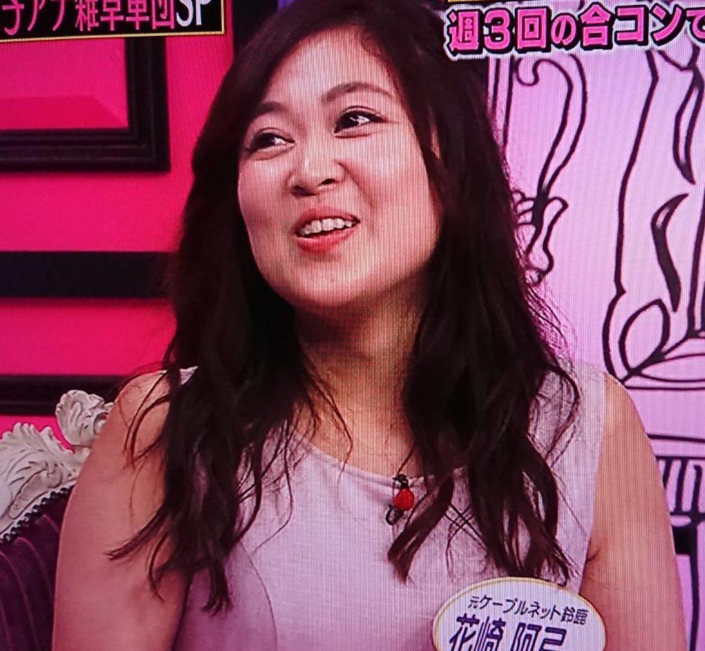 花崎阿弓アナの身長体重wiki!水卜アナ似だけど性格は?結婚や彼氏はいるの?