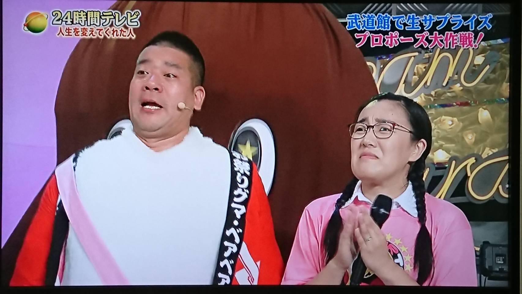 チェリー吉武って誰?彼女たんぽぽ白鳥に生プロポーズで結婚!?【24時間TV】