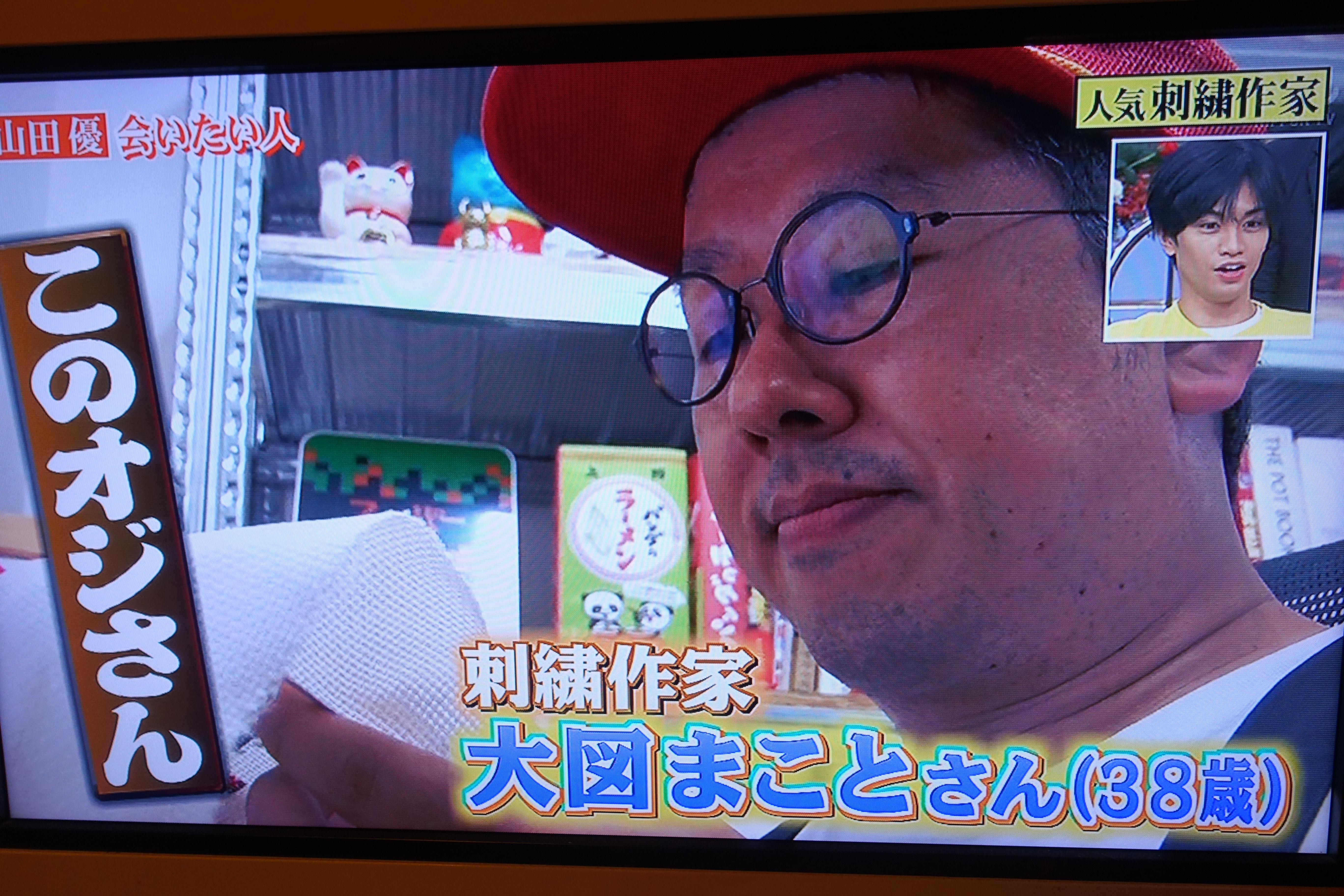 大図まことって誰?山田優が会いたかった刺繍作家で作品がスゴイ!wiki経歴は?【行列のできる法律相談所】