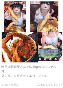 太郎 三 年 食