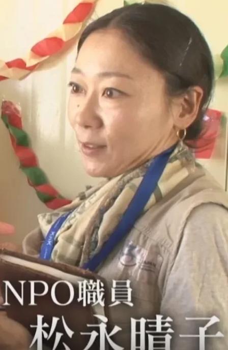 松永晴子の国境なき子どもたちとは?NPOとNGO?wiki経歴と結婚や収入を調査!【情熱大陸】