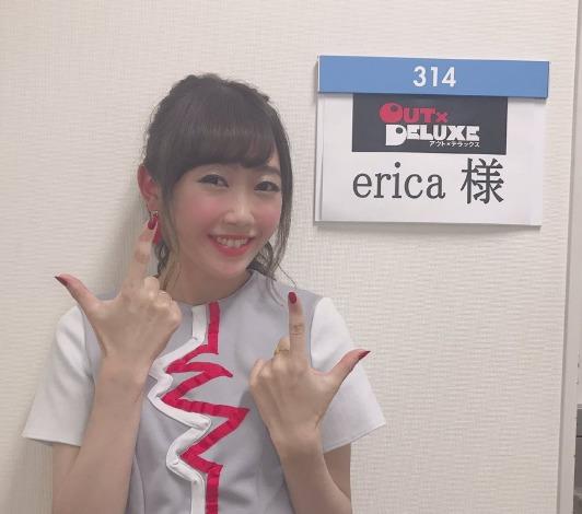 erica(エレクトリックリボン/エリカ)の家族がすごい!性格と大学を調査!【アウトデラックス】
