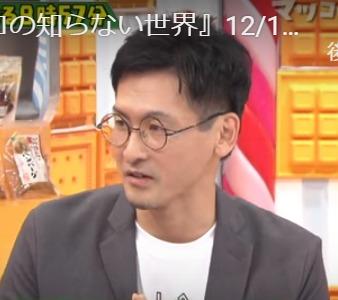 松島和之wiki経歴!ハンバーグ愛はスゴイが結婚や年収が気になる!【マツコの知らない世界】